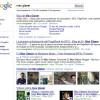 Google Interfaz - Nuevo